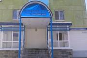 Учебно-тренинговый центр «Стимул»  г. Димитровград, пр. Димитрова, д. 25