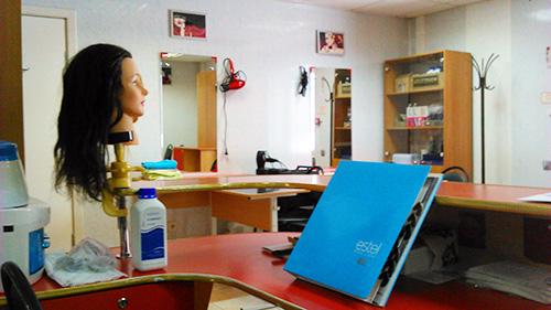 Социальная парикмахерская Стимул в Димитровграде