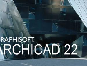 Компьютерный дизайн в системе ArchiCAD
