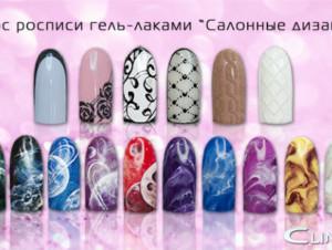 Салонный дизайн ногтей